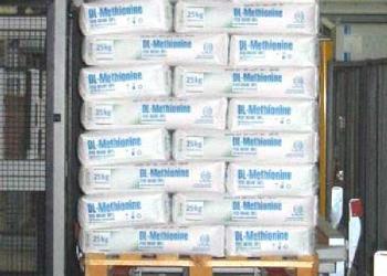 DL-метионин кормовой, 99%