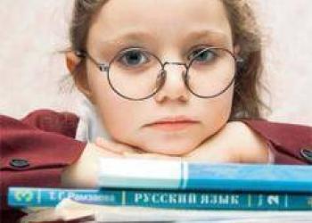 Репетитор. Подготовлю вашего ребенка к школе по любой программе