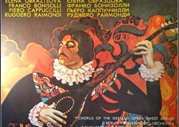 Верди. Трубадур. Verdi. Il trovatore. Box 3 LP