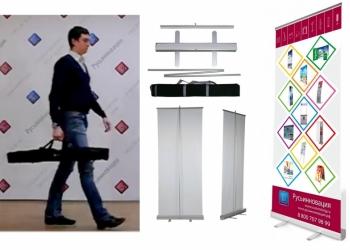 Ролл ап -эффективный и недорогой инструмент рекламы с доставкой в Петрозаводск