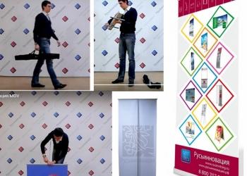 Мобильный стенд Roll Up модель Бизнес 85 см  с доставкой в Йошкар-Олу