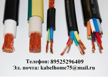 Купим провод или кабель.