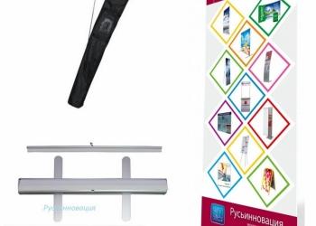Мобильный стенд ролл ап с доставкой в Омск купить по выгодным ценам