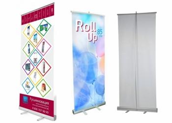 Мобильный стенд Roll Up c доставкой в Одинцовский район по выгодным ценам