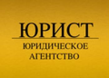 Регистрация, ликвидация ООО/ИП, Юр.адрес