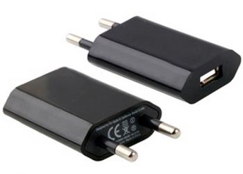Универсальное зарядное устройство для телефонов, планшетов