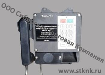 Телефонный аппарат шахтный ТАШ-1319, ТАШ-2305, ТАШ-3312, Таштагол 1-1