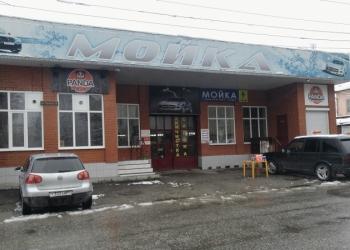 Продам мойку авто,кафе 322,46 м. кв.