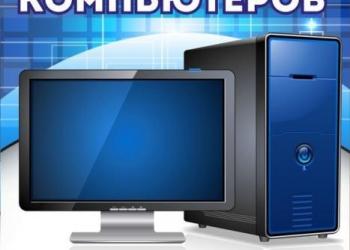AsadPro Компьютерный сервис