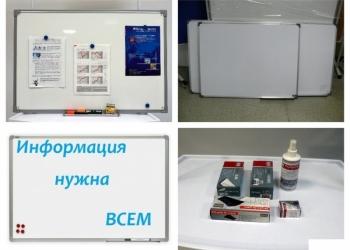 Магнитно-маркерные доски с доставкой в Воронежскую область по выгодным ценам