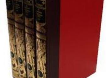 Большая энциклопедия Революция и Гражданская война в России 1917-1923 (4 книги)