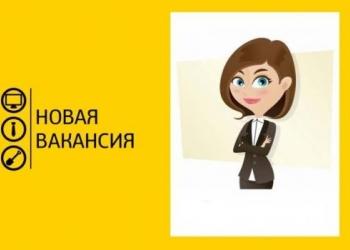 менеджер-стажёр