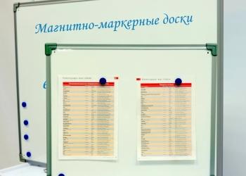 Магнитно маркерные доски с доставкой в Крым по выгодным ценам