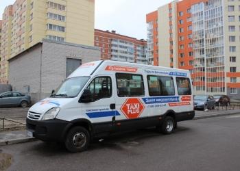 Автобус на 20 мест