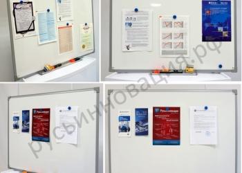 Магнитно-маркерные доски с доставкой в Крым по выгодным ценам