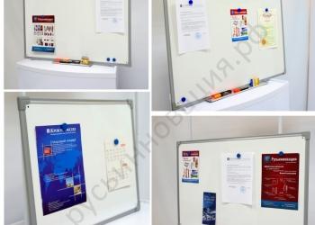 Магнитно маркерные доски с доставкой в Нижегородскую область по выгодным ценам