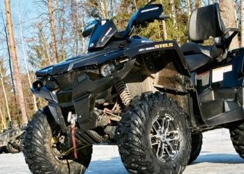 Квадроцикл stels ATV 800G guepard Trophy