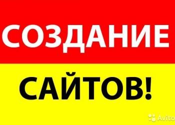 IT Ростовская область ee3753c706481
