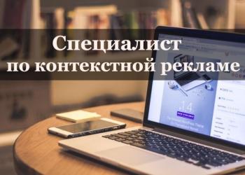 Настрока контекстной рекламы Директ, AdWords