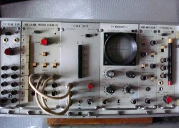 Продам комплексный генератор TR-0890