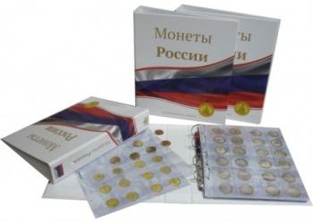 Альбом для монет России, 230х270 мм, для 10-ти руб