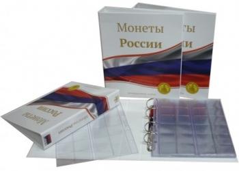 Альбом для монет России, 230х270мм