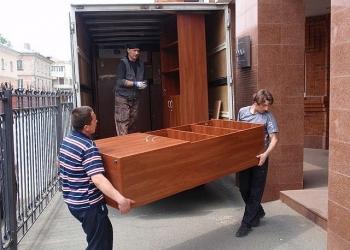 Вывоз Старой мебели в Омске