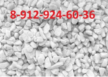 Мраморная белая крошка в Тюмени фр. 5-10,5-20.Есть доставка.