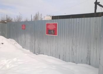 Сдам в аренду земельный участок 200кв.м
