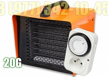 Генератор озона 20 гр/час, для дезинфекции помещений, удаления запахов, плесени.