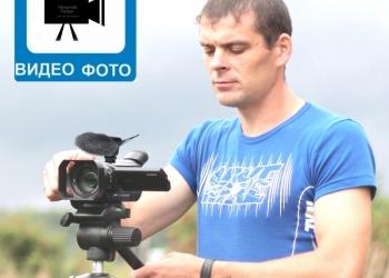 Видеосъёмка , сопутствующая фотосъёмка