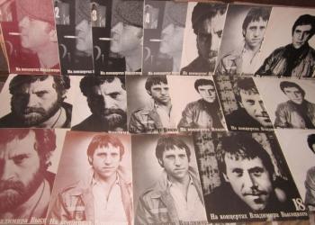 """Коллекция пластинок """"На концертах вл. высоцкого"""""""