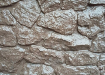"""Плитка фасадная облицовочная  для цоколя""""Английский камень"""""""