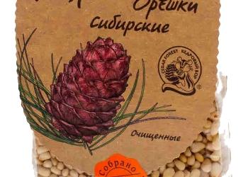 Кедровый орех (сибирского кедра, 500гр.)