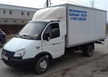 Грузоперевозки по России. Автомобили грузоподъемностью от 1,5 до 20 тонн