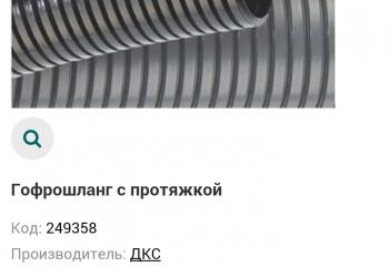 Трубка гофрированная полиамидная  PA612329F2