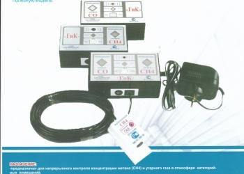 газоанализатор ГИК-3