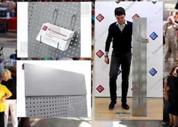Поставка буклетниц из перфолиста в Коми. Выгодные цены!