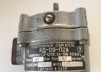 Маленькие электродвигатели