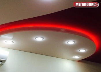 Натяжные потолки МЕГАПОЛИС
