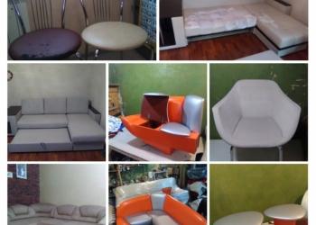 Ремонт и перетяжка мягкой мебели