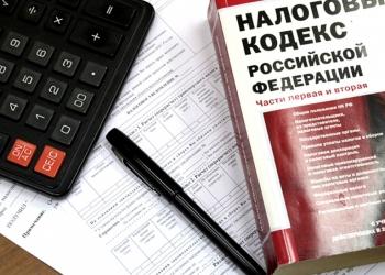 Бухгалтерские услуги для физ.лиц и организаций