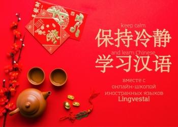 Китайский и другие языки с профессионалами