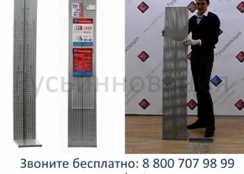 Буклетницы и поставкой в Домодедово. Выгодные цены!