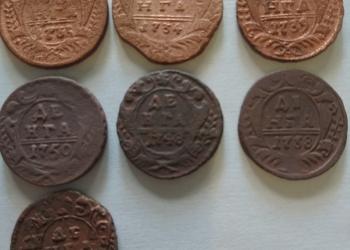 Монеты деньга .Очень редкие.
