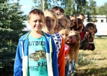 """Детский лагерь """"NEO Академия"""""""