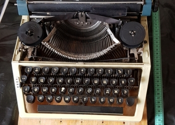 Машинка пишущая б/у