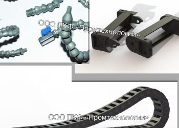 Производство гибкого кабель канала и трубок подачи сож.