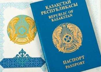 Перевод документов с казахского и молдавского языков