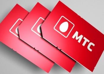 SIM MTS Баланс 100 200 300